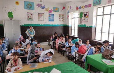 Study investigates teaching effectiveness in Punjab